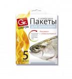Пакеты GRIFON  для запекания рыбы, 25×55см, с клипсами, 5 шт. в упаковке.