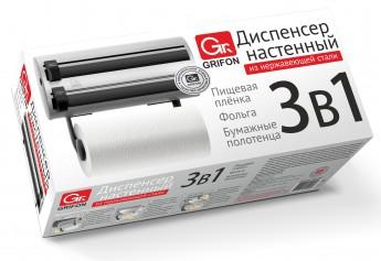 Настенный диспенсер GRIFON из нержавеющей стали, 3 в 1