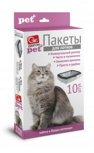Пакеты для кошачьих лотков GRIFON (45х30х29,5см, 15мкм), 10шт