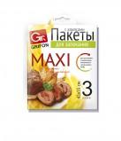 Пакеты GRIFON MAXI для запекания, 45×55см с клипсами, 3 шт. в упаковке.